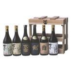 末廣酒造 吟醸セラー 6本セット(日本酒)