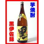 芋焼酎 焼酎 酒 お酒  黒伊佐錦 25° 1800ml