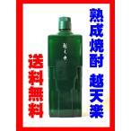 熟成焼酎 越天楽(えてんらく)30°720ml