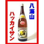 日本酒 酒 お酒 八海山 普通酒 1800ml