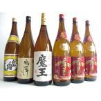 焼酎 飲み比べ 酒 お酒 焼酎セット 魔王 1800ml バラエティ 6本セット NO.34