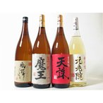 焼酎 飲み比べ 酒 お酒 焼酎セット 魔王 1800ml バラ