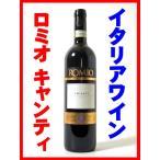 ショッピングイタリア イタリアワイン ロミオ キャンティ2014 赤750ml