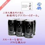 三郎丸 ハリークレインズ クラフト ハイボール 350ml×6缶 【若鶴酒造 富山県 砺波市】