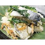 菜の花にしん漬500g ニシン 鰊 惣菜