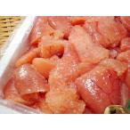 送料無料 たらこ 無着色たらこ切れ子1kg タラコ 鱈子
