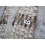 特大 天ぷら・エビフライ用のばし味付け剥き海老10尾 えび ブラックタイガー bt のばしエビ むき海老