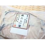 鳕 - 銀たら粕漬け2切れ入り 銀鱈 ギンダラ 銀たら 銀だら 銀タラ
