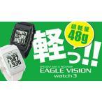 朝日ゴルフ EAGLE VISION イーグルビジョン Watch3 ウォッチ3  腕時計型 GPSゴルフナビ Golf Navi EV-616