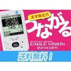 ASAHI GOLF EAGLE VISION EZ COM EV-731