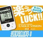 朝日ゴルフ EAGLE VISION イーグルビジョン EZ+ PLUS 3 イージープラススリー 文字+音声型 GPSゴルフナビ Golf Navi EV-818