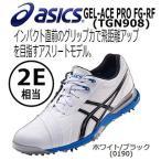 アシックス asics GEL-ACE PRO FG-RF (ゲルエース プロエフジーアールエフ) ソフトスパイクシューズ 2E相当 WH×BK (0190) 日本正規品 (TGN908)