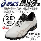 『アシックス GEL-ACE LEGENDMASTER シューズ 日本正規品 (TGN900)』 【...