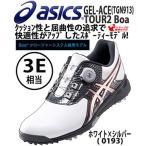 『asics GEL-ACE TOUR Boa 2 シューズ 日本正規品 (TGN913)』 【松山...