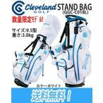 【限定モデル!】Cleveland (クリーブランド) HUNTINGTON BEACH  9.5型 STAND BAG (ハンティントン ビーチ スタンド バッグ) GGC-C018L 日本正規品