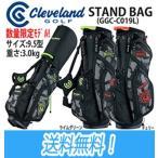 【限定モデル!】Cleveland (クリーブランド) MY RTXコラボレーションモデル 9.5型 STAND BAG (マイローテックス スタンド バッグ) 全2色 GGC-C019L 日本正規品