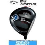 キャロウェイ BIG BERTHA BETA (ビッグバーサベータ) DRIVER (ドライバー) AIR SPEEDER FOR BIG BERTHAオリジナルカーボン装着 日本正規品
