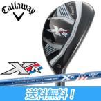CALLAWAY (キャロウェイ) XR エックスアール UTILITY ユーティリティ オリジナルカーボン装着 日本正規品