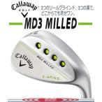 CALLAWAY (キャロウェイ) MD3 Stain Chrome MILLED WEDGE (マックダディ3 サテンクロム ミルド ウェッジ クロム) N.S.PRO MODUS3 TOUR120装着 日本正規品