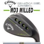 CALLAWAY (キャロウェイ) MD3 Matte Black MILLED WEDGE (マックダディ3 マットブラック ミルド ウェッジ) ダイナミックゴールド装着 日本正規品