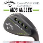 CALLAWAY (キャロウェイ )MD3 Matte Black MILLED WEDGE (マックダディ3 マットブラック ミルド ウェッジ) N.S.PRO MODUS3 TOUR120装着 日本正規品