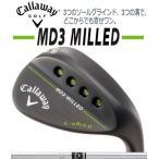CALLAWAY (キャロウェイ) MD3 Matte Black MILLED WEDGE (マックダディ3 マットブラック ミルド ウェッジ) N.S.PRO950GHスチール装着 日本正規品