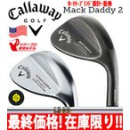 CALLAWAY (キャロウェイ) Mack Daddy 2 Chrome&Slate (マックダディ2 クロームアンドスレート) WEDGE (ウェッジ)  ダイナミックゴールド装着 USモデル
