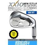 【最終価格!】ダンロップ XXIO  FORGED (ゼクシオ フォージド) アイアンセット #5I-Pw+Aw+Sw (8本セット) XXIO MX-5000カーボンシャフト装着 日本正規品
