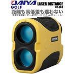 DAIYA ダイヤ LASER DISTANCE (レーザーディスタンス) 高低差表示機能付レーザー距離計 (OT-060)