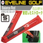 EYELINE GOLF (アイラインゴルフ) BALANCE ROD (バランスロッド) スイング練習器 ELG-BR14