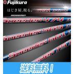 フジクラ Speeder Evolution (スピーダー エボリューション) 474/569/661/757 シリーズ 日本正規品
