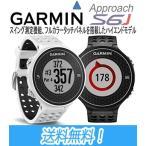 GARMIN ガーミン APPROACH S6J (アプローチエスロクジェイ)フルカラータッチパネル搭載 腕時計型GPSゴルフナビ カラー全2色 日本正規品