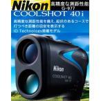 Nikon ニコン  COOL SHOT 40i (クールショット40アイ) 携帯型高低差測定機能搭載レーザー距離計測器 G-977 日本正規品