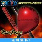 500本限定品 MacGregor マグレガー MACTEC NV301 ワンピース リミテッドエディション ドライバー シリアルナンバー入り 右用 日本正規品