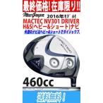 【最終価格!】MacGregor マグレガー MACTEC NV301 ドライバー H&S(ヘビー&ショート)ナビ クワドラアクションDJV48カーボン装着 日本正規品