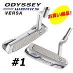最終価格 オデッセイ ODYSSEY WORKS VERSA #1 ワークス ヴァーサ パター 日本正規品