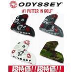 【日本未発売品!】ODYSSEY (オデッセイ) 2014年 カスタム ブレードタイプ パターカバー 各種 USモデル