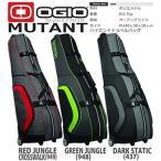 OGIO (オジオ) 2017年 MUTANT (ミュータント) ゴルフ大径キャスター付トラベルカバーケース 全3色 Style127016 日本正規品