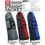 OGIO (オジオ) 2016年 STRAIGHT JACKET (ストレートジャケット) ゴルフキャスター付トラベルカバーケース Style127015 日本正規品