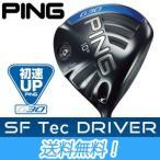 PING ピン G30 SF Tec ジーサーティ SFテック ドライバー 日本正規品