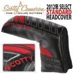 Titleist タイトリスト Scotty Cameron スコッティーキャメロン 2012年 SELECT PUTTER COVER STANDARD (セレクト パターカバー スタンダード) 日本正規品