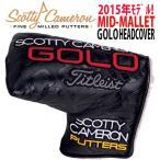 Titleist タイトリスト Scotty Cameron スコッティーキャメロン 2015年 GOLO PUTTER COVER MID-MALLET (ゴーロー パターカバー ミッドマレット) 日本正規品
