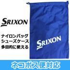 ダンロップ SRIXON (スリクソン) ナイロンバッグ シューズケース 巾着型