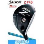 【最終価格!】ダンロップ SRIXON (スリクソン) Z F45 FAIRWAY WOOD (フェアウェイウッド) RX-45 カーボンシャフト 日本正規品