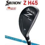 【最終価格!】ダンロップ SRIXON (スリクソン) Z H45 ハイブリッド Miyazaki Kosuma Blue Hybrid カーボンシャフト装着 日本正規品