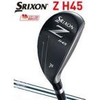 【最終価格!】ダンロップ SRIXON (スリクソン) Z H45 ハイブリッド N.S.PRO 980GH D.S.T スチールシャフト装着 日本正規品
