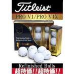 Titleist (タイトリスト) PRO V1/V1x Refinished (リフィニッシュ) 再生ゴルフボール 1ダース(12個入り) USモデル
