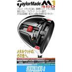 テーラーメイド M1 (エムワン) 460cc DRIVER (ドライバー) カスタムシャフト装着 日本正規品