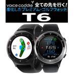 Voice Caddie ボイスキャディ T6 腕時計型スロープ距離測定器 フルタッチ仕様 GPSゴルフナビ Golf Navi