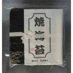 焼のり50枚 (岡山県産、)焼き海苔 ポスト投函